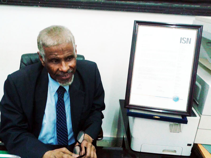 Prof. Abu Aisha- Africa's Pioneer Nephrologist