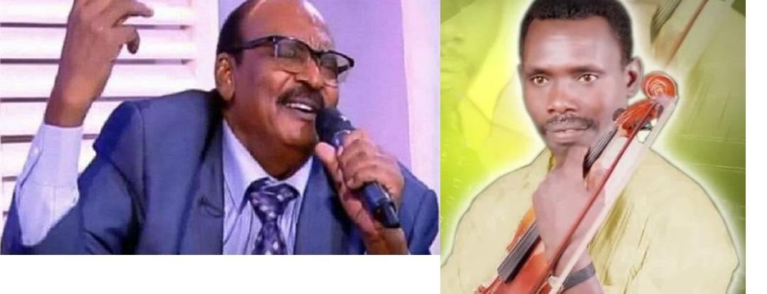 Sudan Mourns Prominent Artists  Abdelrahman Abdalla And Yousif Algedail