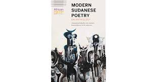 'English Anthology Of Sudanese Poetry' Hits Book Shelves