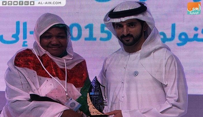 Sudanese Woman Wins Bin Rashid Award