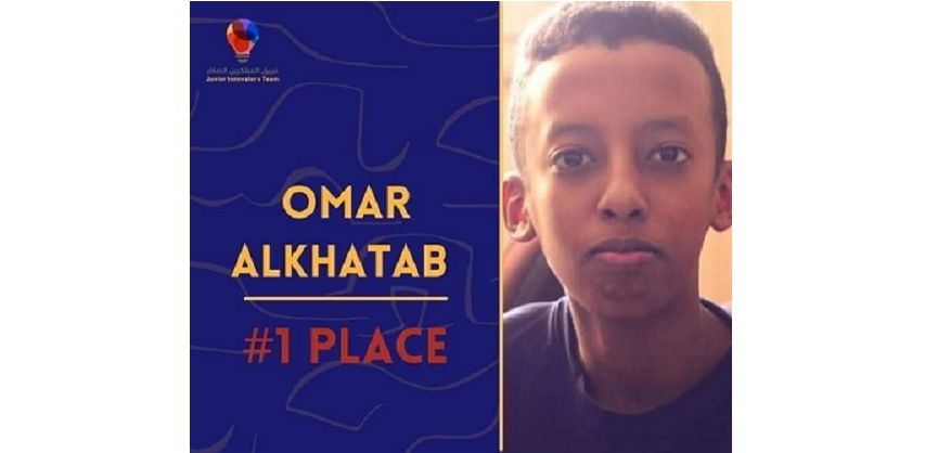 Sudanese Pupil Wins Arab Invention Cup
