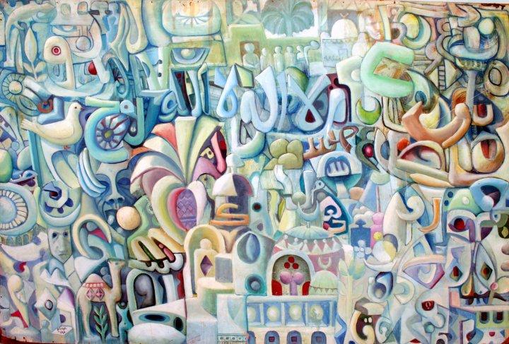 Artist Al-Awam: Solemn Person, Solemn Art