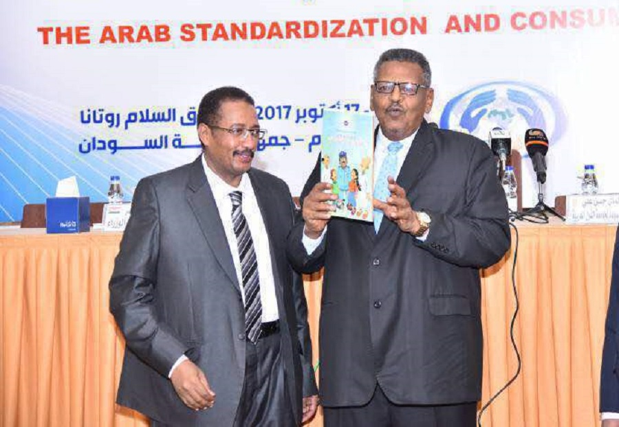 Sudan: Blind Persons Could No Longer Be Cheated  Thanks To Sudan Standards And Metrology Organization (SSMO)