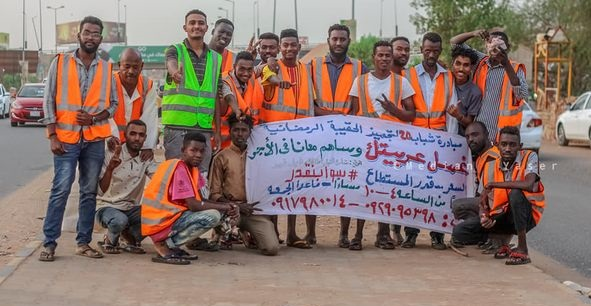 Youths Launch Car Washing Initiative To Help The Poor
