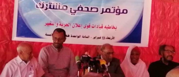 Opposition Lambasts State Of Emergency, Bashir Decrees Emergency Orders