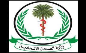 Sudan COVID-19 Cases Reach 1818