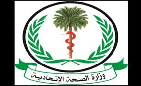 Sudan Reports 53 New Cases Of COVID-19