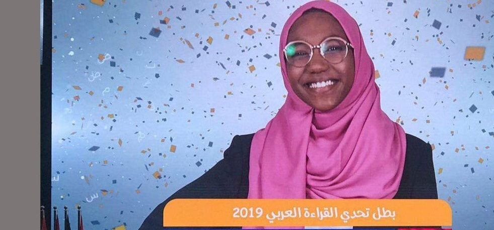 Sudanese Wins Arab Reading Challenge (ARC) Top Prize