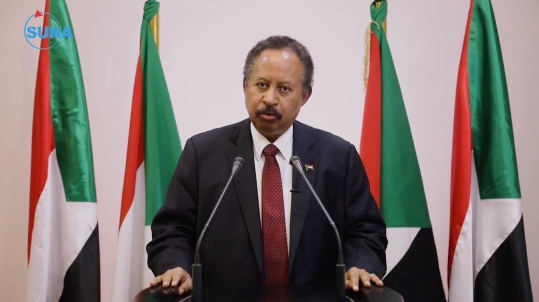 Introductory Remarks By Prime Minister Abdalla Hamdok
