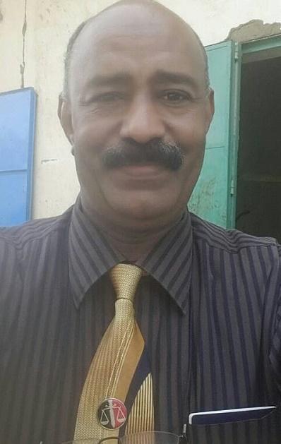 Dr. Hazim Awad Al-Kareem