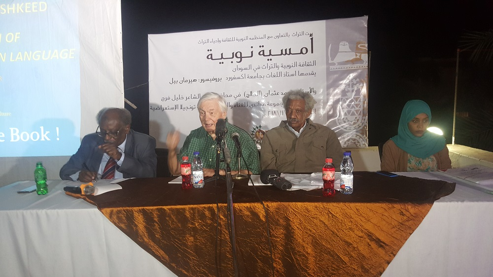 Prof. Herman Bell Delivers Lecture On Nubian Culture