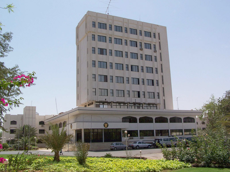 Ministry of Foreign Affairs Marks the 54th Africa Day