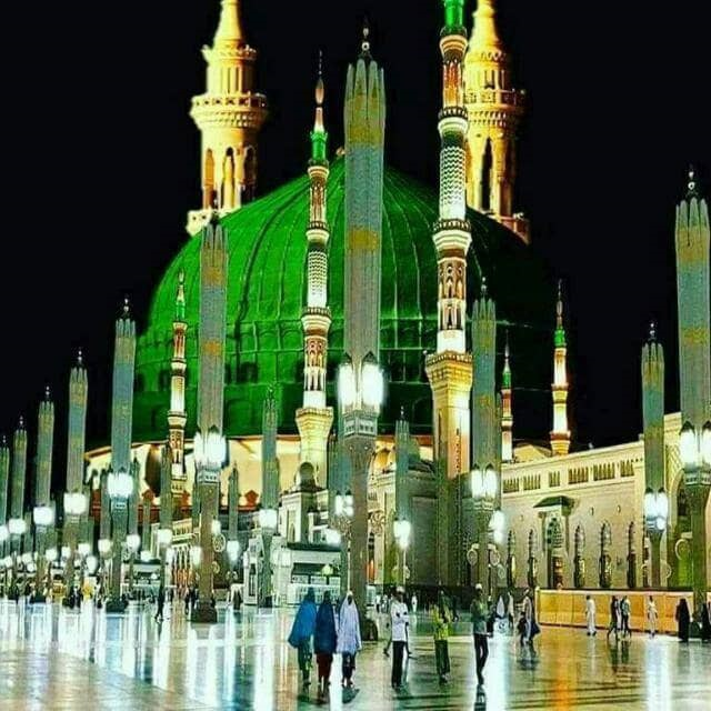 Mawlid: A Message Of Love For The Prophet Mohammad