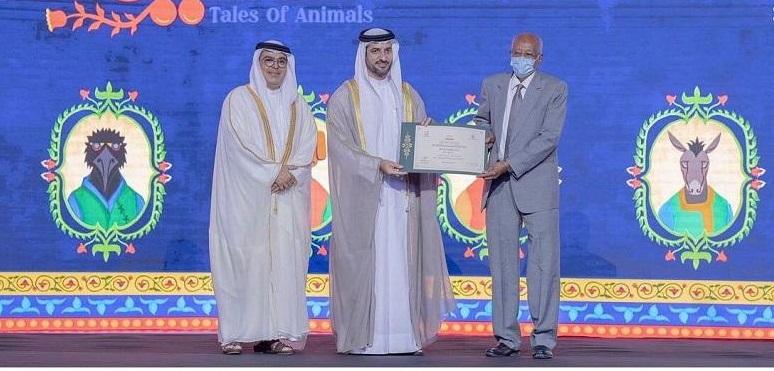 Folklore Professor Nasr Guest Of Honor At Sharjah Narrator Forum