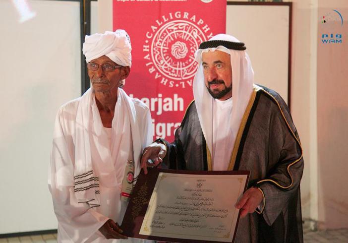 Pioneer Of Designing Arabic Alphabet On Computer