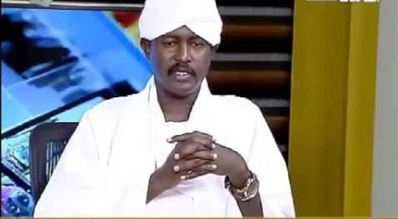 Sudanese Press Charter Of Ethics