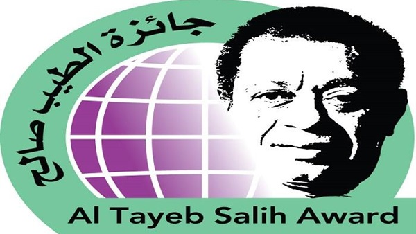 Winners Of Al-Tayeb Salih International Award Announced