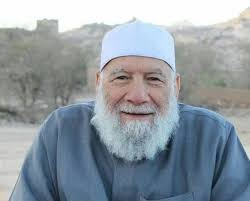 Mohammad Siyam, An Imam Of The Holy Al-Aqsa Mosque