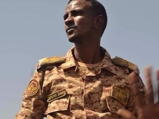 Sudan Revolutionaries Repay Army Lieutenant Mohamed Siddig