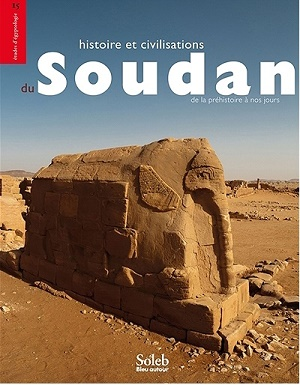 Book Review: History Of Sudanese Civilizations