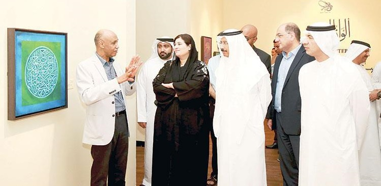 Sudanese Calligrapher Taj al-Sir Hassan's Exhibition In Sharjah