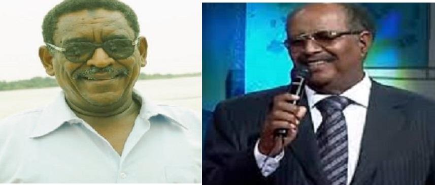 Sad Year For Sudanese Drama, Music