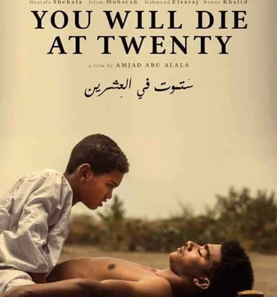 Film 'You Will Die At Twenty' Draws Wide Applause At Venice Festival