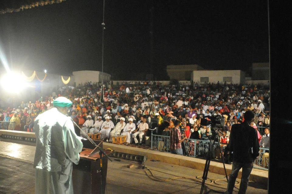 Buqa'a Theatre Festival Announces Winners