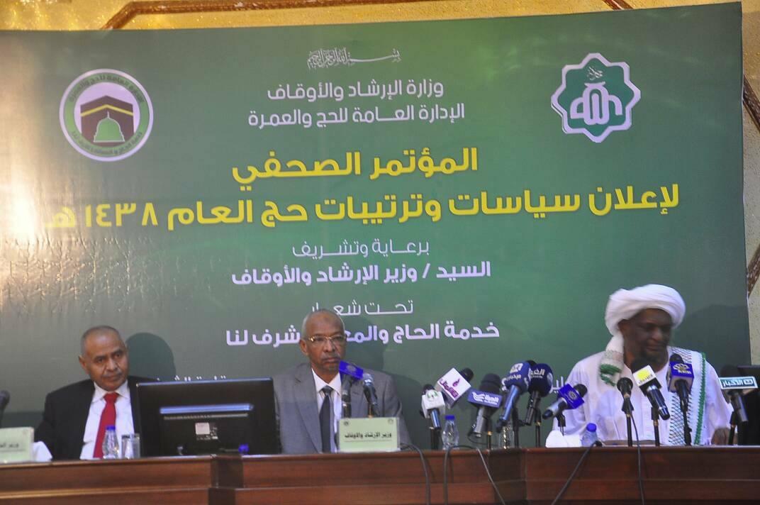 Wooping Increases in Hajj Fees