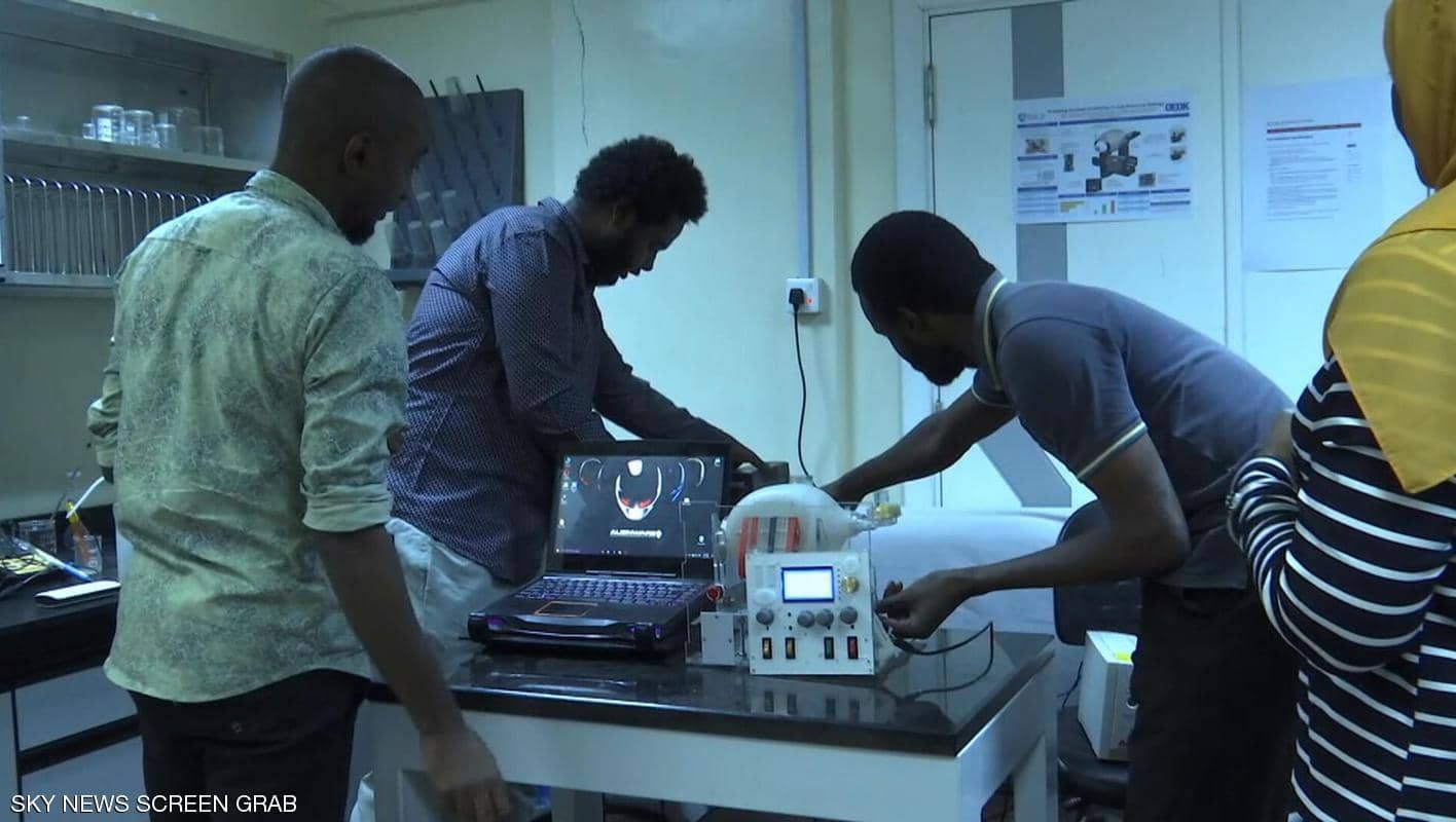 Sudanese Intellects Active Producing Coronavirus Requirements