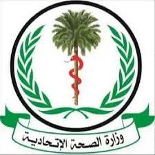 Sudan Reports 279 New Cases Of COVID-19