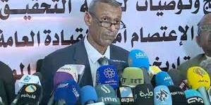Sudanese Revolution Groups Rebuff Report By A Committee On The Sit-in Massacre