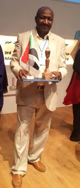 Sudanese Wins International Award in Creativity and Innovation