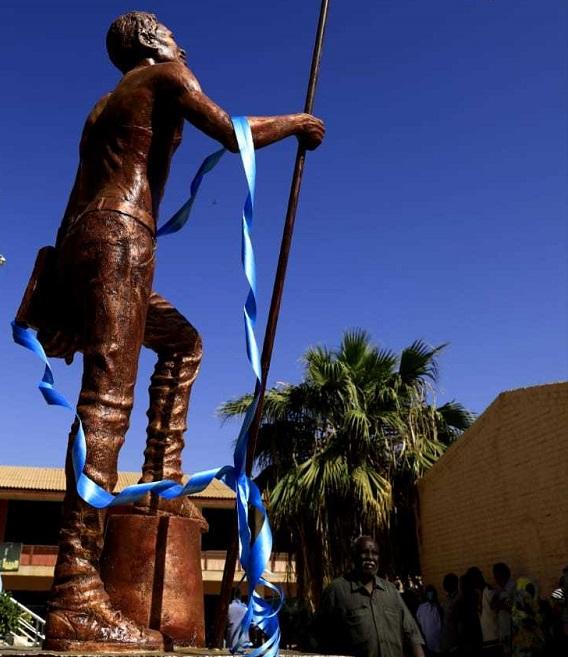 Fine Arts College Reveals Memorial Of The December Revolution