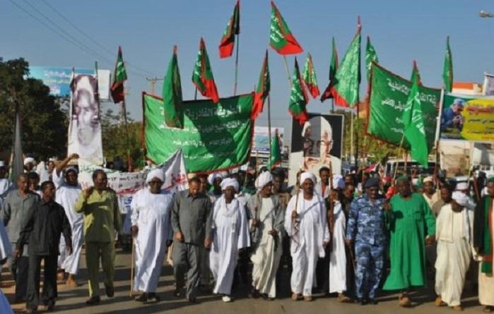 Celebration Of Prophet Mohamed Birthday