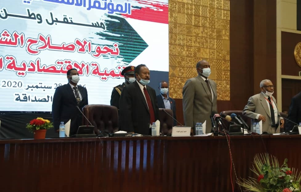 First National Economic Conference Opens In Khartoum