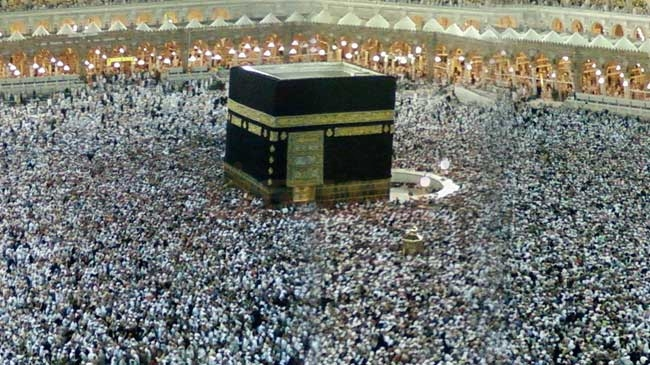 Demographic, Cultural Impact Of Old Hajj Routes In Africa