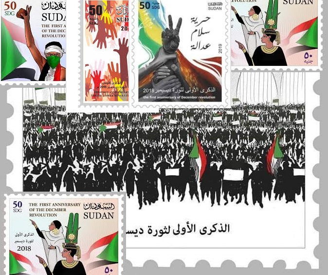 Sudan Issues Commemorative Stamps For The Revolution's Symbols
