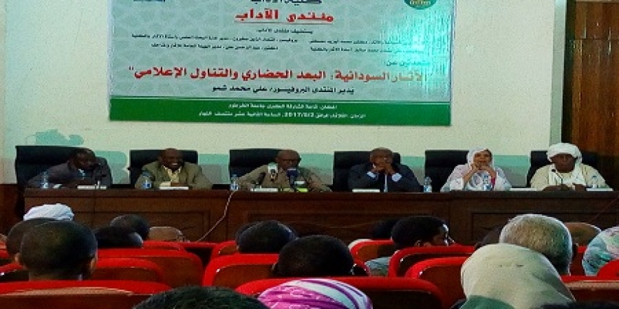 Experts Cite Clues For Independence of Sudan's Ancient Civilization from That of Egypt