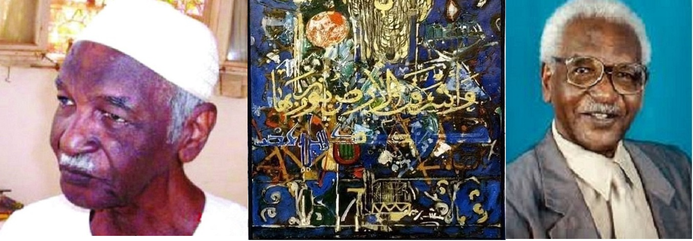 Ahmed Shibrain's Art: A Marrying Of Arab And African Cultures