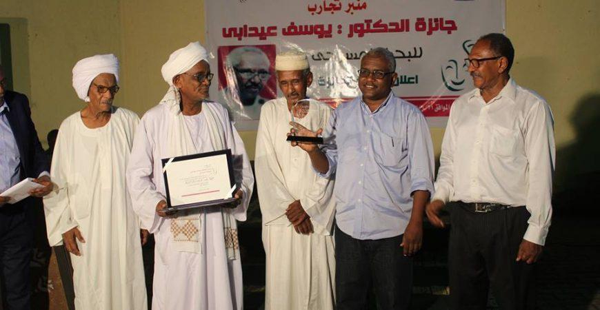 Theatre Researcher Wins A'aydabi Award