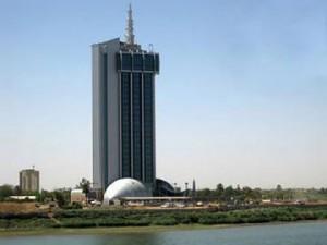 The Communication Tower, Khartoum
