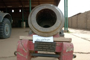 Mortar captured by the Mahadists from Slatin Pasha, an Austrian soldier in the service of England in the Sudan