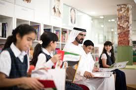 Mohamed bin Rashid