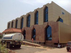 National Cancer Institute, Madani
